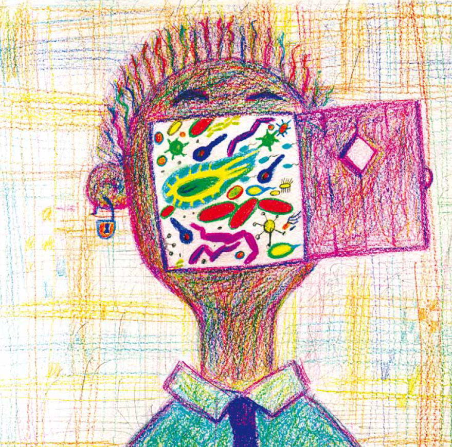 свою картинки на тему внутренний мир человека материала